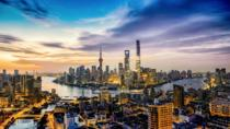 Private Shore Day Tour with Shanghai City Highlights and Zhujiajiao Water Town , Shanghai, Ports of...