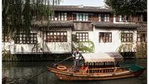 Private Tour: Suzhou and Tongli Water Village from Shanghai , Shanghai, Private Day Trips