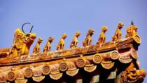 2-Day Beijing Best Private Tour Combo including Forbidden City and Great Wall, Beijing, null