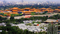 Forbidden City and Mutianyu Great Wall Day Trip Including Beijing Duck and Cable Car, Beijing, ...