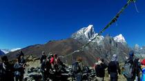 Everest Base Camp Trek, Kathmandu, Hiking & Camping