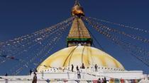 4 Day Kathmandu Tour, Kathmandu, Multi-day Tours