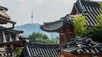 Small-Group Tour of Bukchon Hanok Village, Seoul, Private Sightseeing Tours