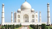 7-Day Taj Mahal and Khajuraho Tour: Agra, Gwalior, Datia and Orchha, Agra