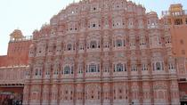 Jaipur Sightseeing Day Tour, Jaipur, Private Day Trips
