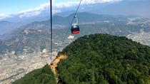 Half Day Chandragiri Cable Car tour in Kathmandu Nepal, Kathmandu, Day Trips