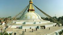Seven World Heritage Day Tour in Kathmandu Nepal, Kathmandu, Cultural Tours