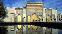 Private Tour: Fez Sightseeing Tour, Fez, Private Day Trips