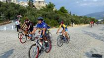 Athens: 3-Hour Discover the City by Bike Tour, Athens, Walking Tours