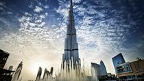 Burj Khalifa 'At The Top' and Desert Dinner with Sand Boarding, Dubai, Multi-day Tours