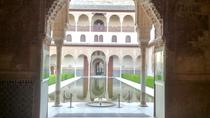 Private Guided Tour with Skip the line Alhambra Ticket, Granada, Air Tours