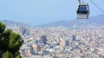 Barcelona 360: ebike - boat and cable car tour, Barcelona, Bike & Mountain Bike Tours
