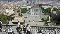 Barcelona Private Highlights Tour with Electric Bike, Barcelona, Private Sightseeing Tours