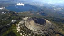 HIke Santa Ana Volcano departure from El Tunco or Sunzal, San Salvador, Airport & Ground Transfers