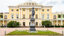 5 hour Private tour to Pavlovsk Palace and Park by Car, St Petersburg, Day Trips