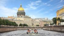 Canal Cruise and Private Walking Tour of St. Petersburg, St Petersburg, Half-day Tours