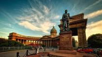 Full Day City Highlights Tour of St. Petersburg, St Petersburg, null