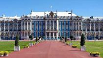St Petersburg Private Tour of Catherine Palace and Park in Tsarskoe Selo, St Petersburg