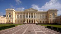St. Petersburg Private Tour: State Russian Museum, St Petersburg, Private Sightseeing Tours