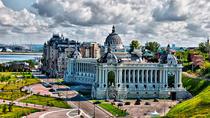 2-Days Tour: Weekend in Kazan, Kazan, Private Sightseeing Tours