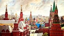 Half-Day Private Tour of Moscow Highlights, Moscow, City Tours