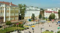 Irkutsk City Walking Tour, Irkutsk, Private Sightseeing Tours