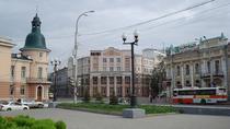 Irkutsk City Walking Tour with Visit to Decembrists' Museum, Irkutsk, Private Sightseeing Tours