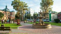 Irkutsk City Walking Tour with Visit to Railway Museum, Irkutsk, Private Sightseeing Tours