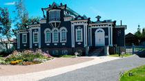 Irkutsk CityTour with Visit to Decembrists' Museum, Irkutsk, Private Sightseeing Tours