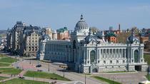 Kazan Walking Tour, Kazan, Cultural Tours