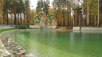 Last days of the Romanovs tour and visit to Europe-Asia border, Yekaterinburg, Cultural Tours