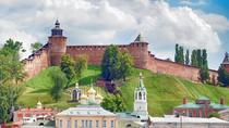 Nizhny Novgorod Kremlin Walking Tour, Volgograd, Walking Tours