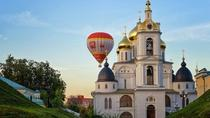 Private Tour: Dimitrov Hot Air Balloon Flight and City Tour from Moscow, Moskou