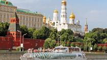 Private Tour: Moscow City Tour and Scenic River Cruise, Moscow