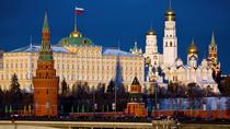 Private Tour of the Moscow Kremlin and Red Square, Moscow, City Tours