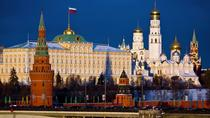 Private Tour of the Moscow Kremlin and the Red Square, Moscow