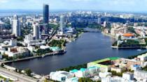 PrivateTour: Yekaterinburg Sightseeing Tour by Car, Yekaterinburg, Private Sightseeing Tours