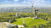 Sightseeing city tour Hero-city Volgograd, Volgograd, Day Trips