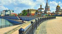 Sightseeing Tour Irkutsk City with Transport and Visit to Railway Museum, Irkutsk, Private ...