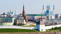 Tour to the Kazan: Amazing Kremlin, Kazan, Private Sightseeing Tours