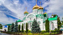 Visit to the Raifa Monastery and Temple of all Religions, Kazan, Private Sightseeing Tours