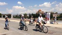 Athens Classic Electric Bike Tour, Athens, Bike & Mountain Bike Tours