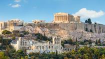 Athens Half-Day Grand Sightseeing Electric Bike Tour, Athens, Walking Tours