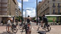 Athens Noon Electric Bike Tour, Athens, Bike & Mountain Bike Tours