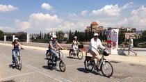 Athens Old Town Electric Bike Tour, Athens, Bike & Mountain Bike Tours
