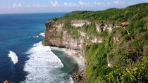 Full-Day Sunset Bali Island Tour, Bali, Day Trips