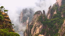 4-Day Private Trip to South of Hangzhou with Accommodations, Hangzhou, Private Sightseeing Tours