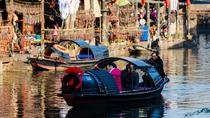 Private day trip to experience the Chinese New Year in Anchang Ancient Town, Hangzhou, National ...