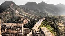 2-Day Beijing Group Tour Including Mutianyu Great Wall, Ming Tomb And Jinshanling Great Wall, ...