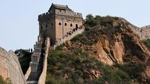3-Day Beijing Group Tour Including Forbidden City And 2 Parts of Great Wall, Beijing, 4WD, ATV & ...